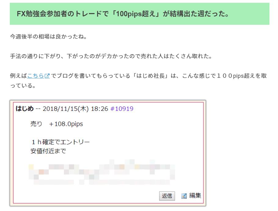 f:id:milk1123xx:20181127101150p:plain