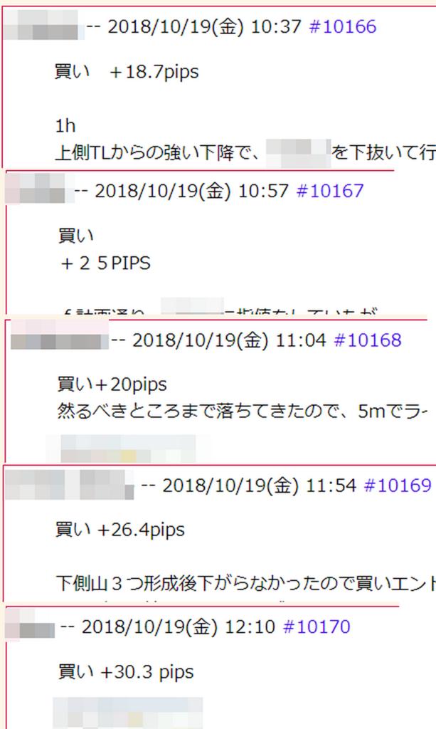 f:id:milk1123xx:20181201090852p:plain