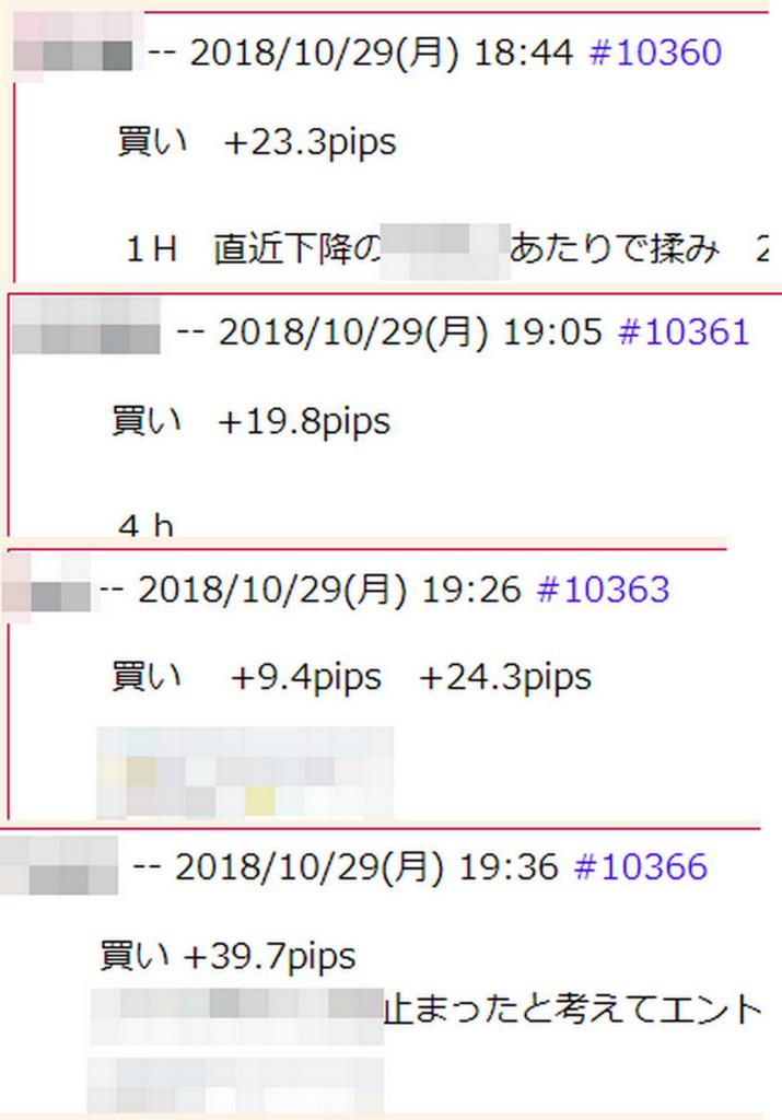 f:id:milk1123xx:20181201093252p:plain