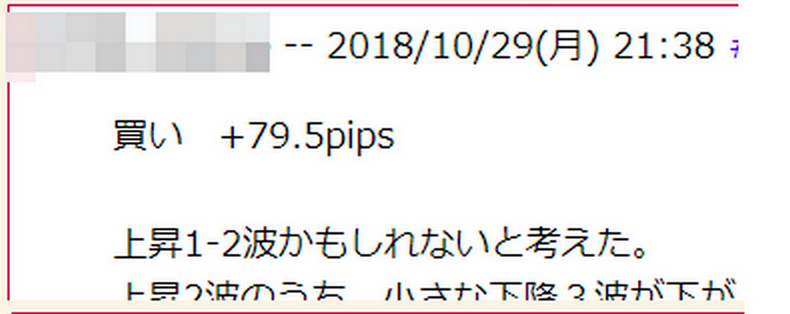 f:id:milk1123xx:20181201094156p:plain