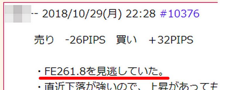 f:id:milk1123xx:20181201095932p:plain