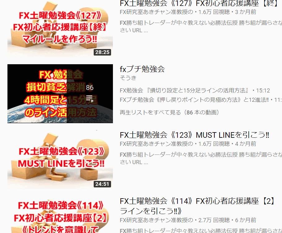 f:id:milk1123xx:20181201100406p:plain