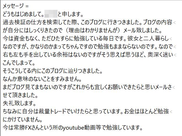 f:id:milk1123xx:20181201100736p:plain