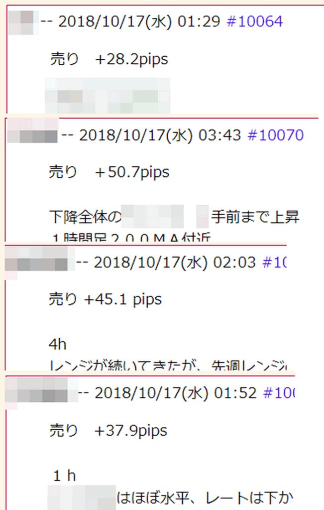 f:id:milk1123xx:20181216105121p:plain
