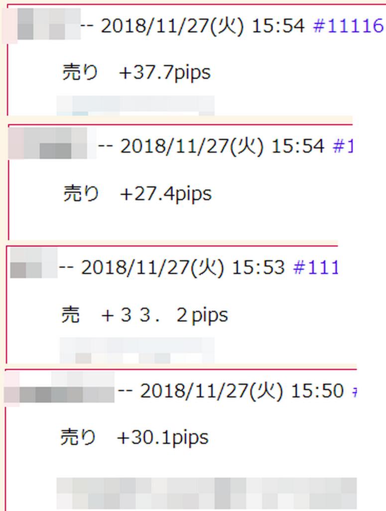 f:id:milk1123xx:20181216115929p:plain