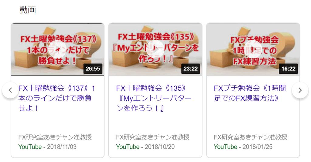 f:id:milk1123xx:20190110093218p:plain