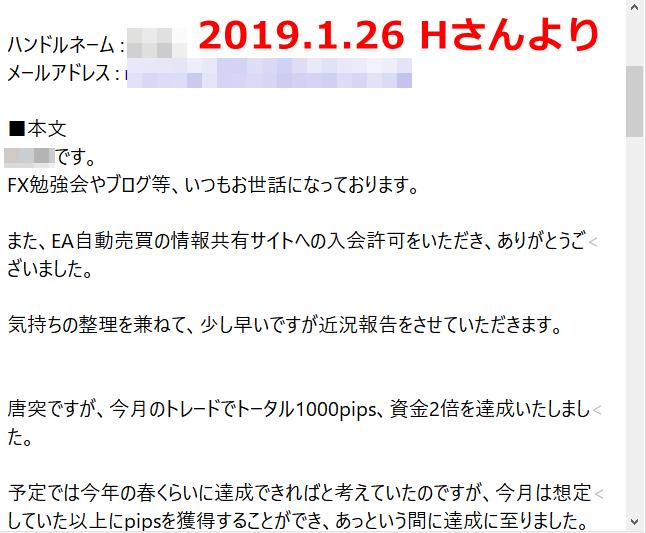 f:id:milk1123xx:20190127093306p:plain