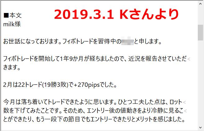 f:id:milk1123xx:20190317104006p:plain