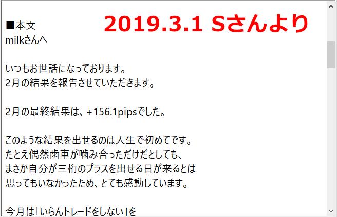 f:id:milk1123xx:20190317104912p:plain