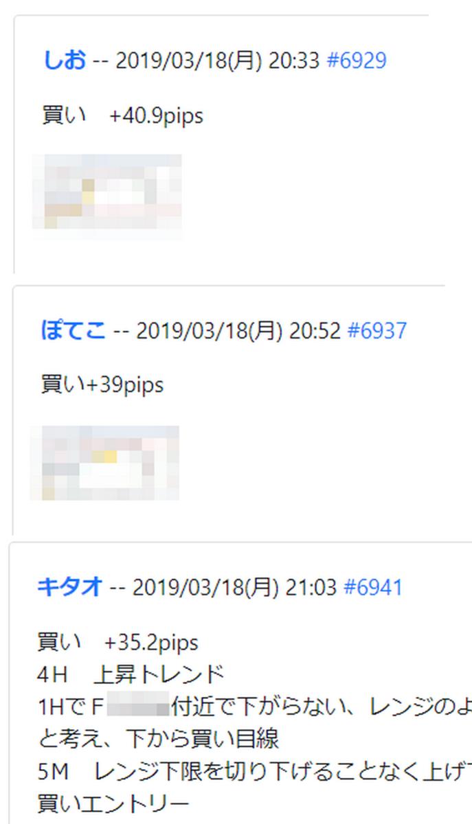 f:id:milk1123xx:20190321094644p:plain