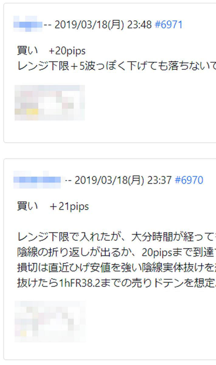 f:id:milk1123xx:20190321094729p:plain