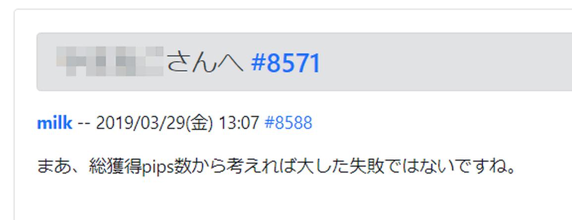 f:id:milk1123xx:20190402081421p:plain