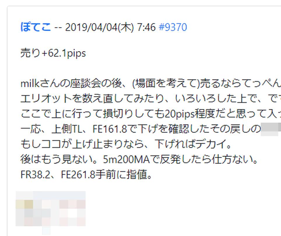 f:id:milk1123xx:20190410094554p:plain