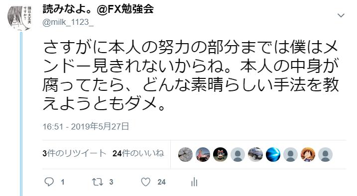 f:id:milk1123xx:20190529132435p:plain