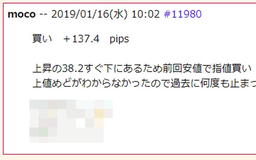 f:id:milk1123xx:20190923111550p:plain