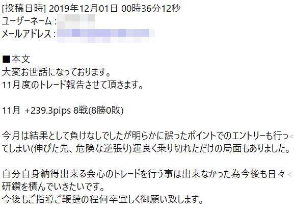 f:id:milk1123xx:20191201145321p:plain