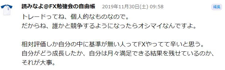 f:id:milk1123xx:20191201151758p:plain