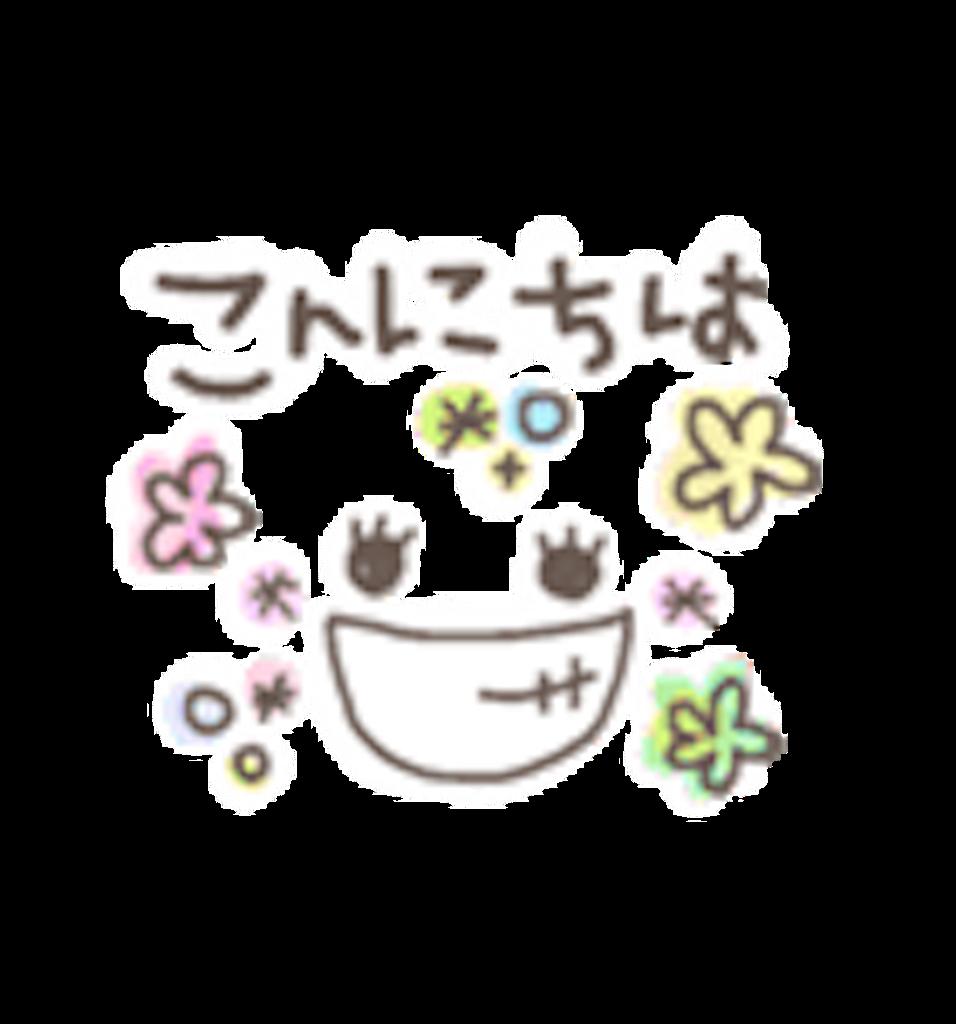 f:id:milk25cc:20170215115709p:image