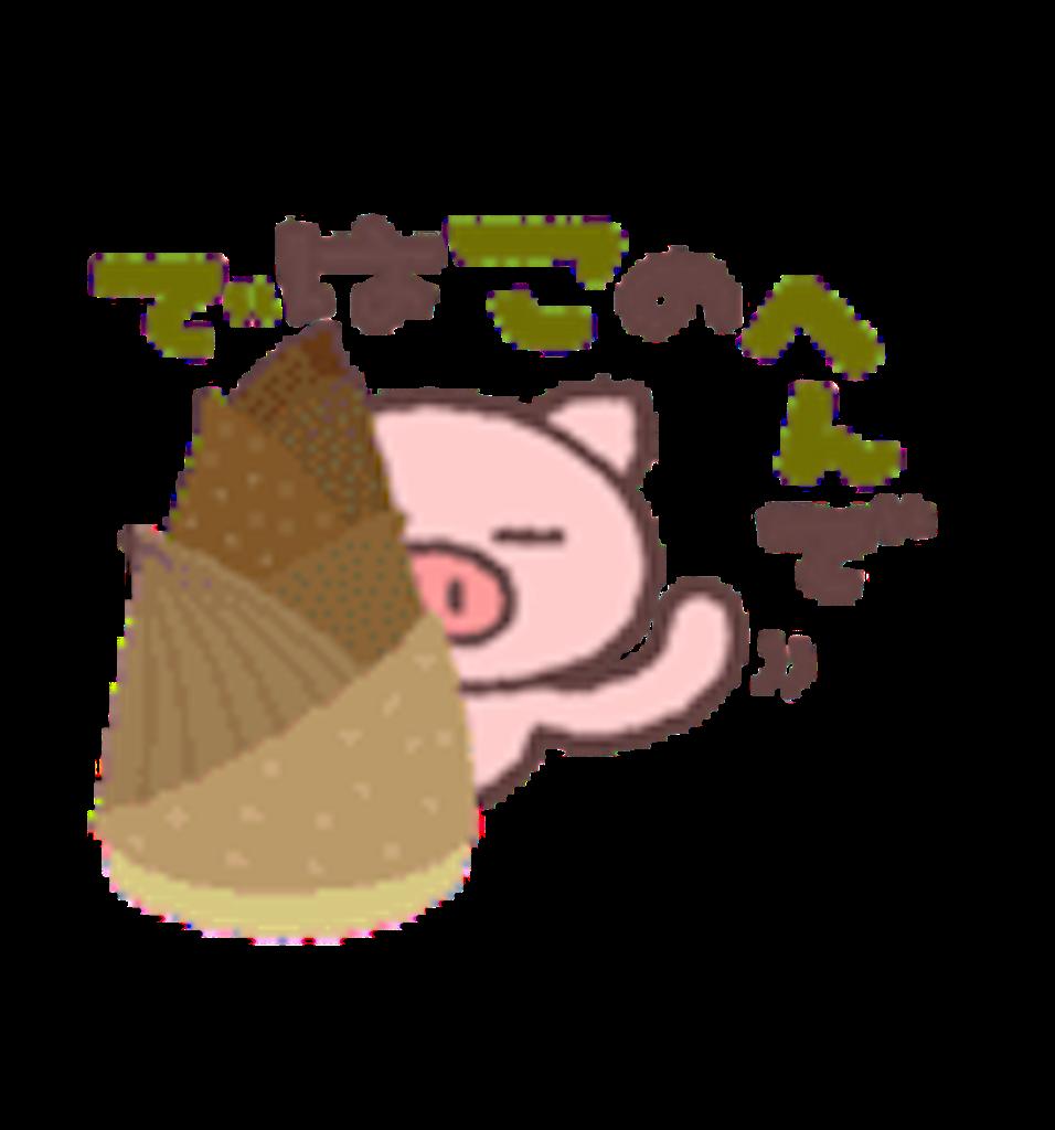 f:id:milk25cc:20170215121707p:image