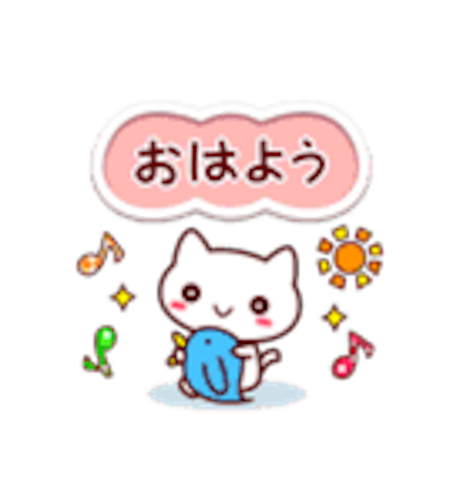 f:id:milk25cc:20170221080927p:image