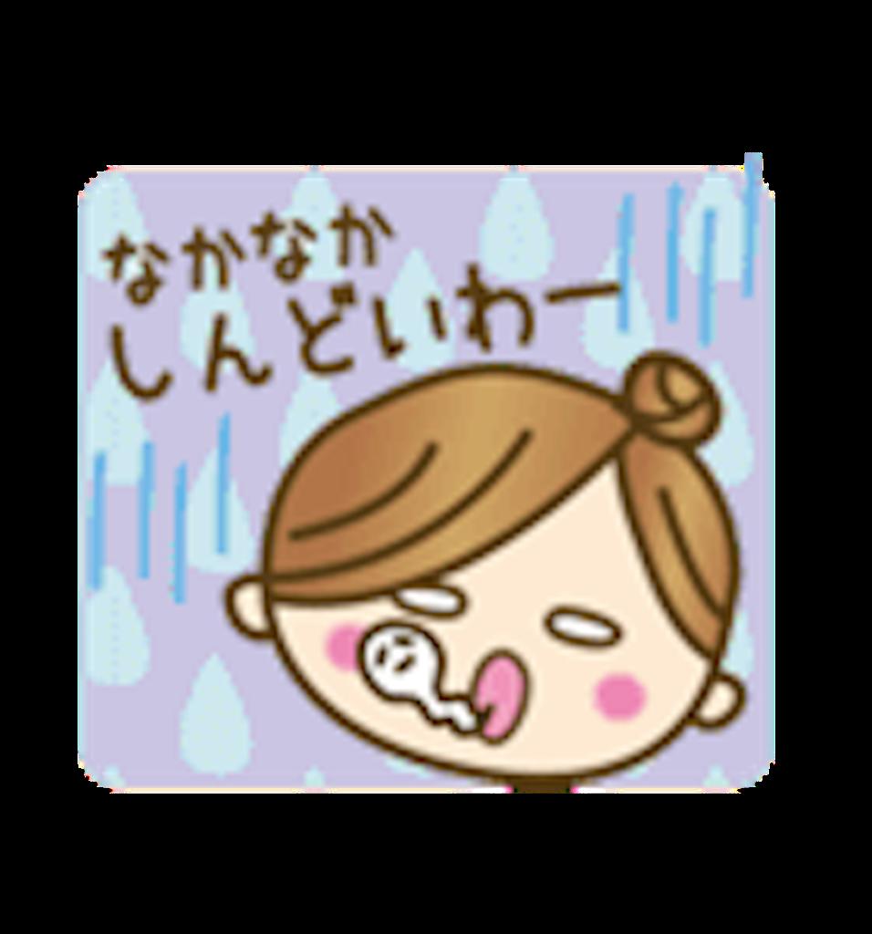 f:id:milk25cc:20170226105547p:image