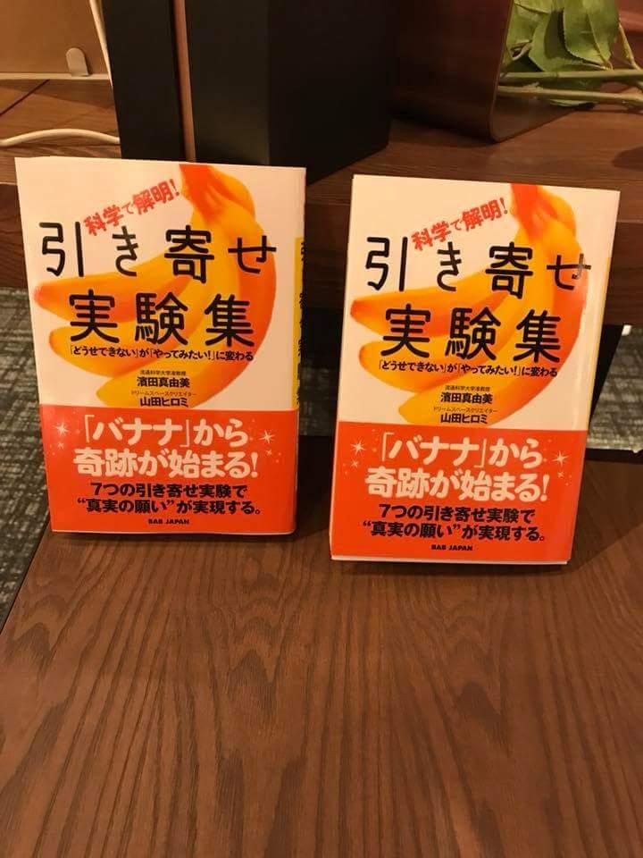 f:id:milk814:20180528102550j:plain