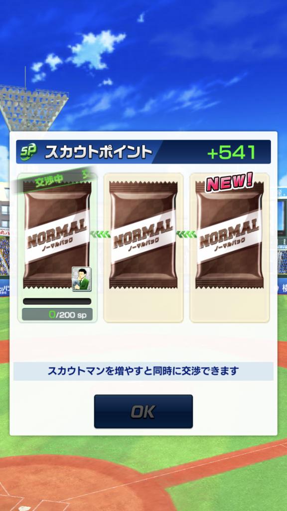 f:id:milkblog:20180130223257p:plain