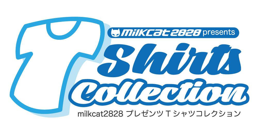 f:id:milkcat2828:20180720234721j:plain