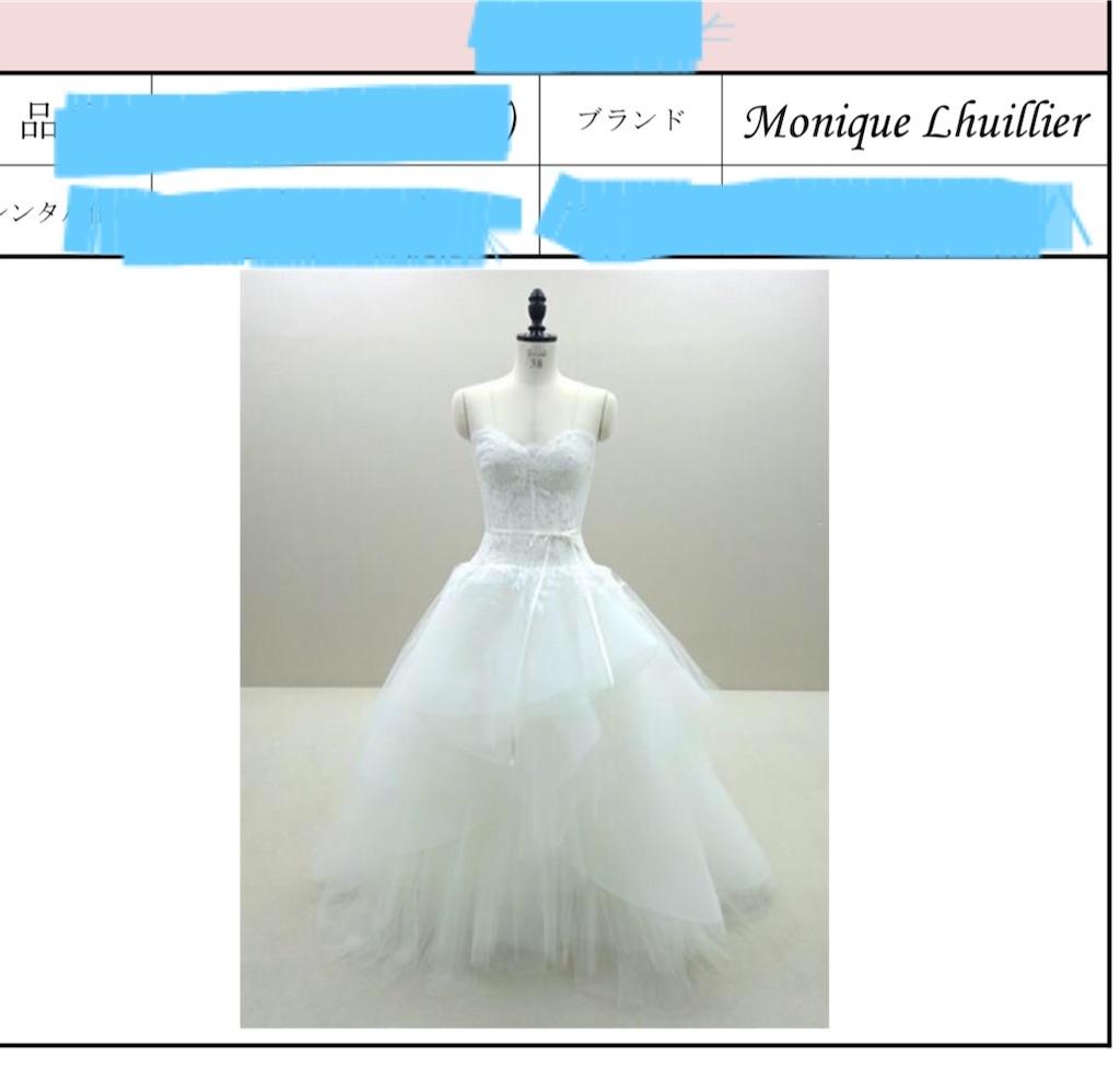 f:id:milkmomo151:20200107113404j:image