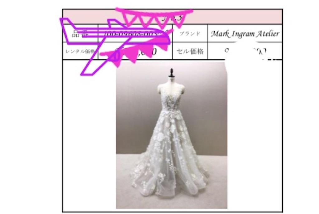 f:id:milkmomo151:20200512153908j:image