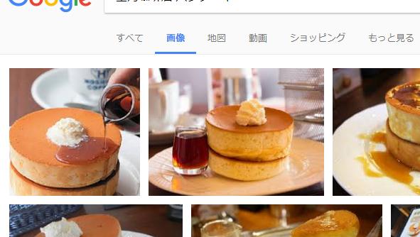 f:id:milkmooncake:20170910202937p:plain