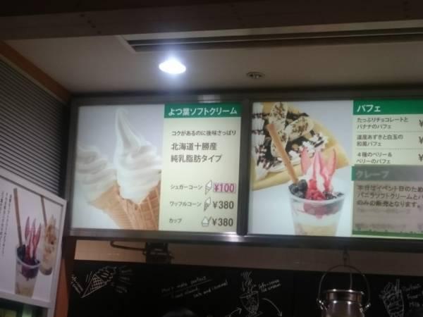 f:id:milkmooncake:20180508225603j:plain