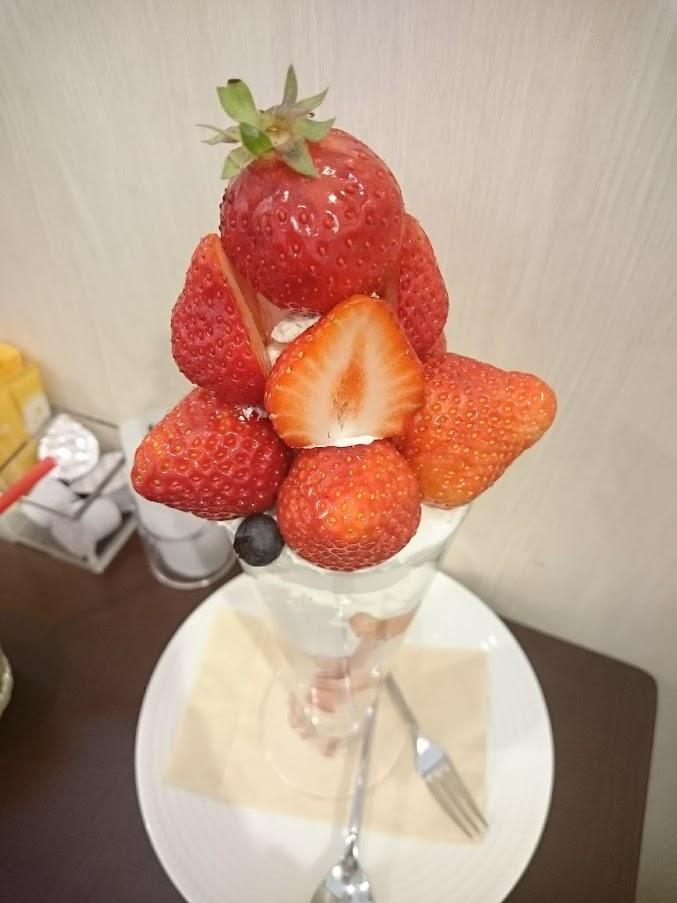 f:id:milkmooncake:20190307174237p:plain