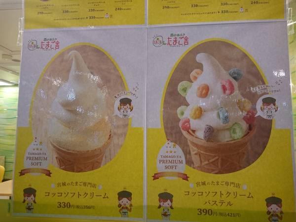 f:id:milkmooncake:20190528214913j:plain