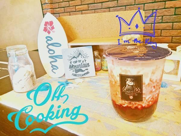 f:id:milkmooncake:20190902215736j:plain
