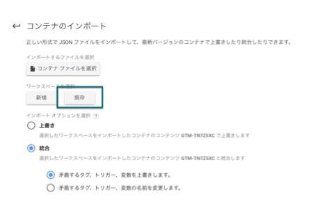 f:id:milksuki999:20161228115324p:plain