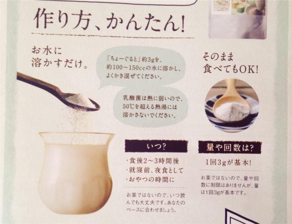 f:id:milksweet:20160710130513j:image