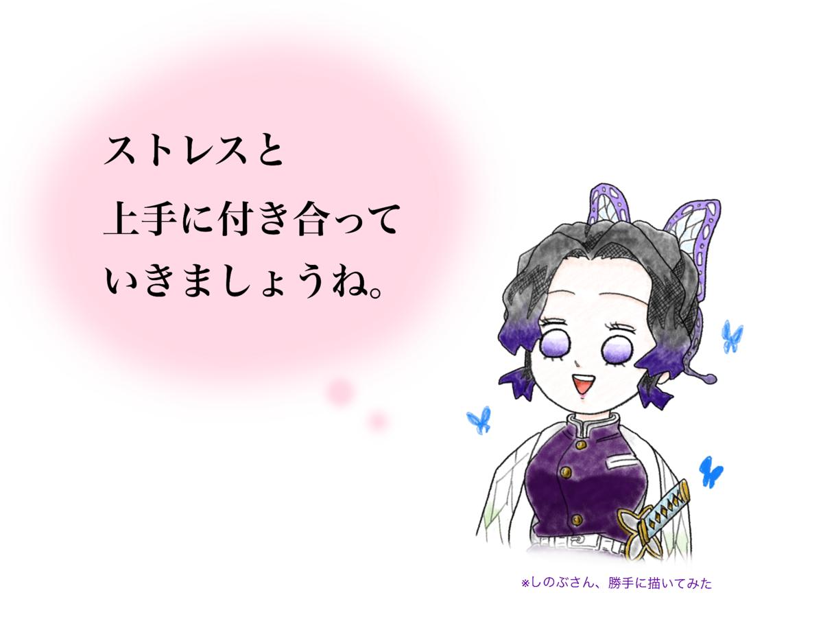 f:id:milktea_no_milk:20200204232721p:plain