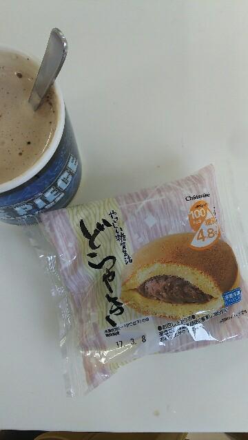 f:id:milkuhouse:20170201195710j:image