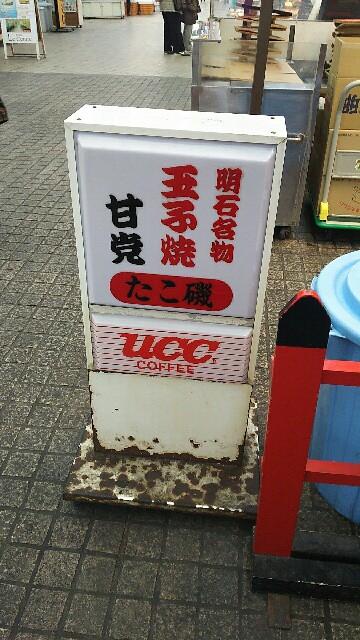 f:id:milkuhouse:20170206202117j:image