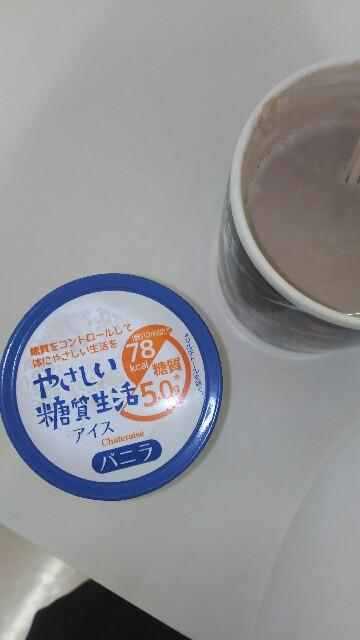 f:id:milkuhouse:20170207194241j:image