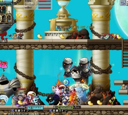 f:id:milkyring:20120131231337j:image
