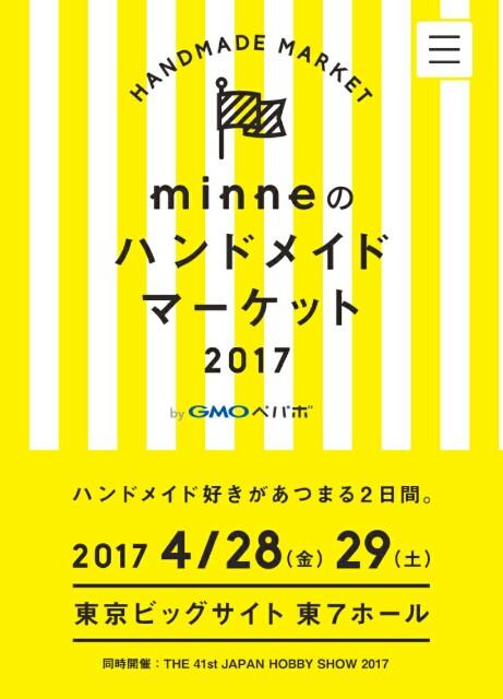 f:id:mille-misa:20170209142547j:plain