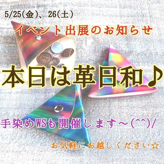 f:id:mille-misa:20180516011927j:plain