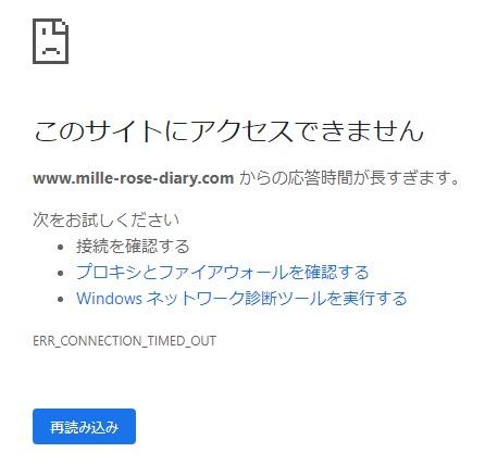f:id:mille-rose:20200310081827j:plain
