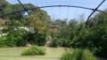20111009日本平動物園