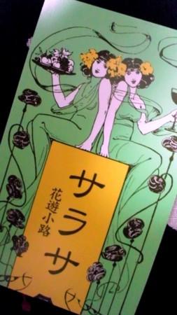 f:id:milou-blog:20110818010119j:image