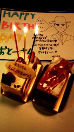 f:id:milou-blog:20120408124546j:image