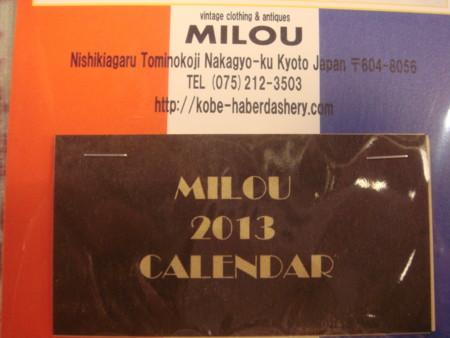 f:id:milou-blog:20121201143443j:image