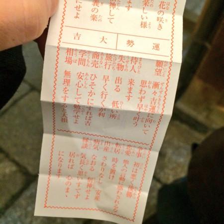 f:id:milou-blog:20150101124410j:image:h320